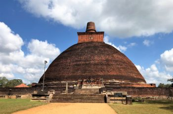 Stupa in Sri Lanka