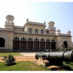 Indien Hyderabad Chowmahalla Palast © India Tourism