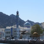 Oman - Muscat Corniche © Women Travel