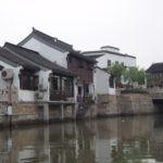 China -Wasserdorf © Women Travel