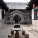 Pingyao Hotel Int. Financier Club Boutiquehotel Hof © Hotel Int. Financier Club