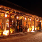 Pingyao Hotel Int. Financier Club Boutiquehotel von aussen © Hotel Int. Financier Club